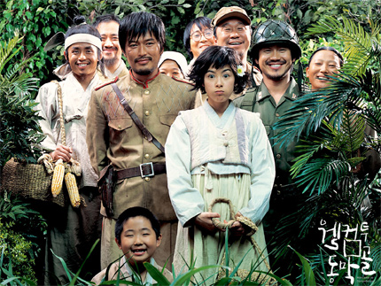 Welcome to Dongmakgol (2005) review